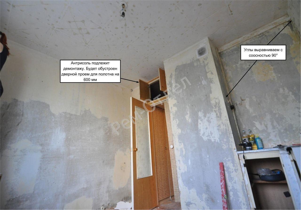 Демонтаж дверного проема своими руками 6